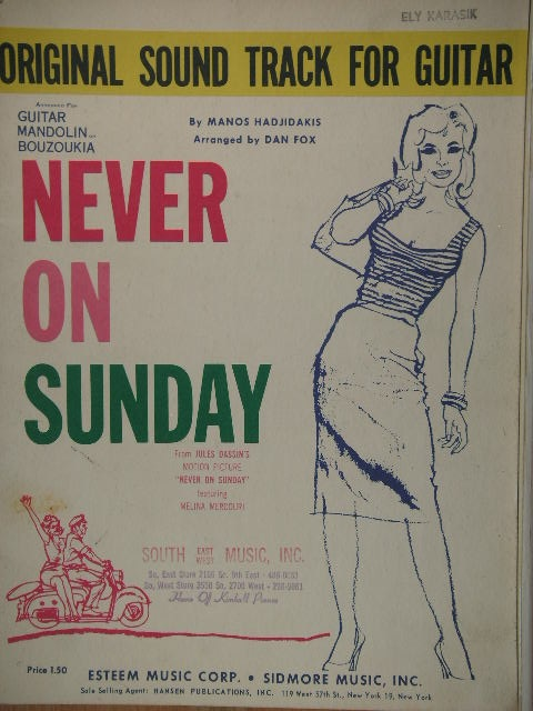 Image for FOLIO: Never on Sunday (Music from the movie)