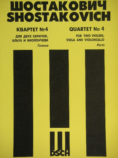 Image for Quartet No 4