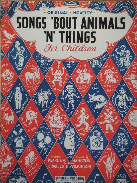 Image for ALBUM: Songs 'Bout Animals 'N' Things
